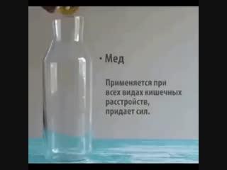 3 полезных напитка для тебя!