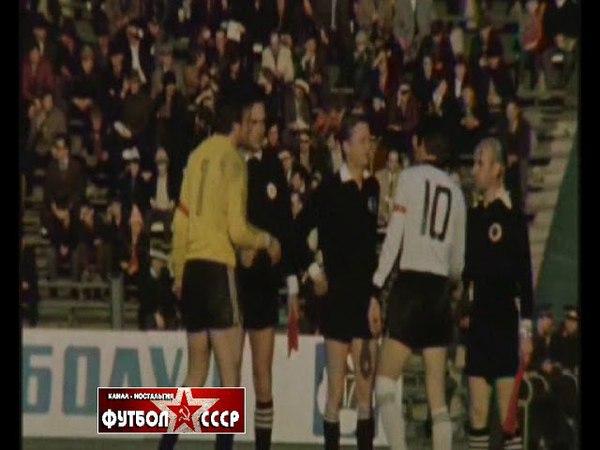 1984 Заря (Луганск) - Шинник (Ярославль) 1-2 Чемпионат СССР по футболу, Первая лига