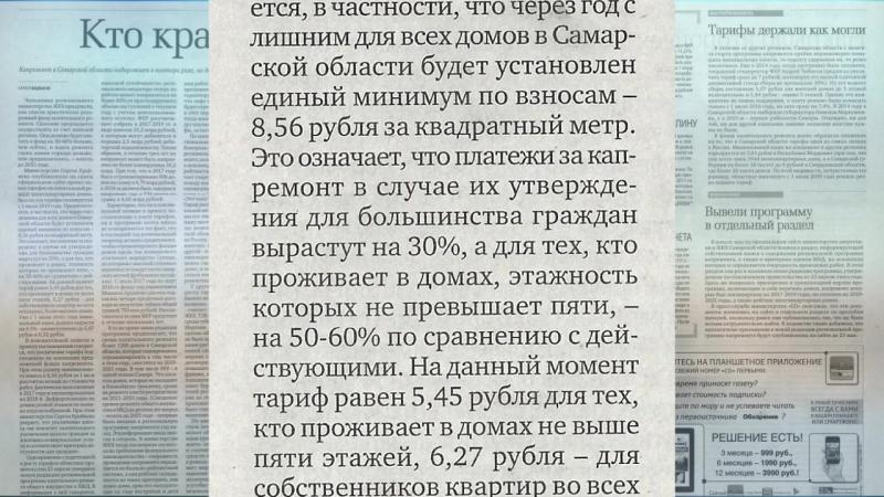 Абзац Выпуск от 21 05 2018