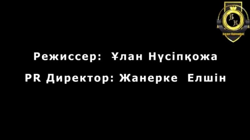 Казакпыз гой - 5 ЖАН АХМАДИЕВ - Қазақпыз ғой - 5 -.mp4