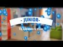 новый салон детской мебели JUNIOR_ТЦ Евразия 4 этаж