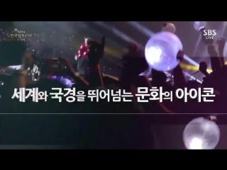 45th korean broadcasting award