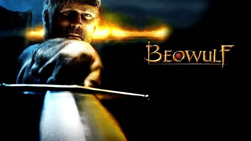 Беовульф ► Beowulf ◄ 2007