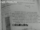 НК Сухонский ЦБК