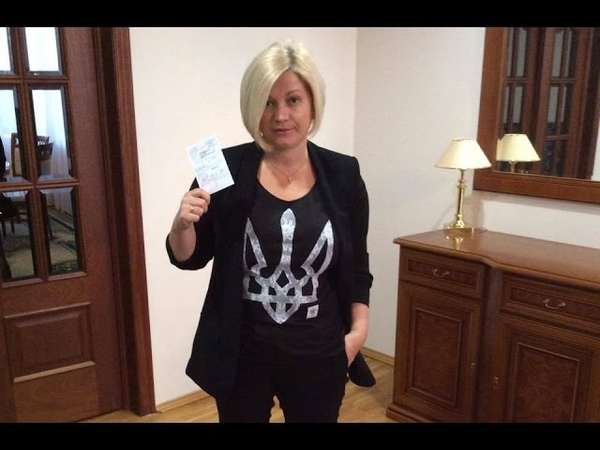 Похождения Ирины Геращенко в Австрии