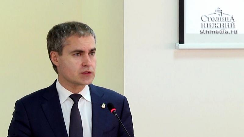 Глава Нижнего Новгорода Владимир Панов представил проекты развития города на 2018—2019 годы