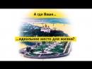 ДВОР БЕЗ МАШИН в Ярославле | ЖК Квартал парк | Лендинг от КонкурентовНет.ру