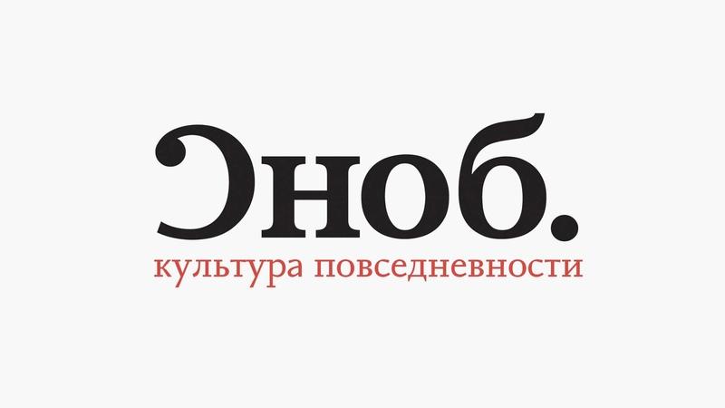 Программа Ирины Прохоровой Культура повседневности. Алкоголь и питейная культура.