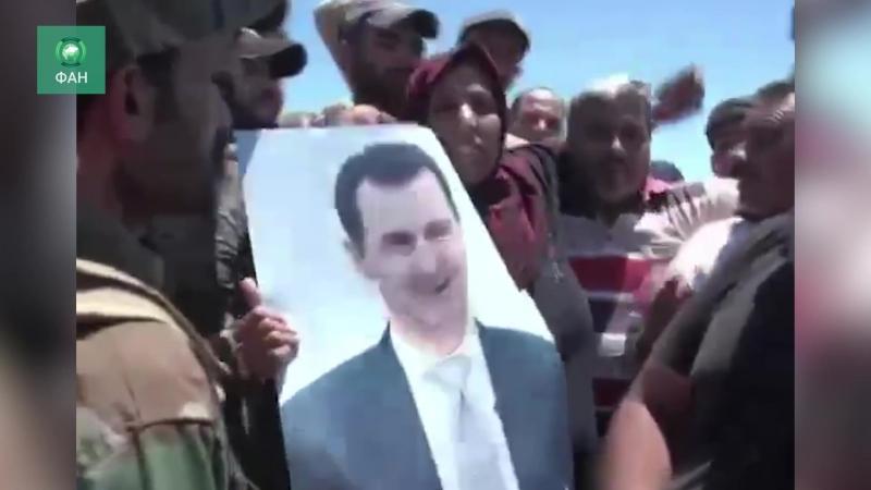 Сирия радуется своей армии: ФАН публикует видео, как встречали САА жители Телль-Шехаб и Зейзун