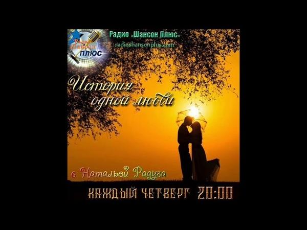 История любви Осип Мандельштам и Надежда Хазина