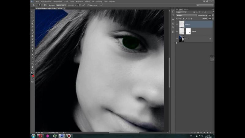 Potoshop cs6 Глаза