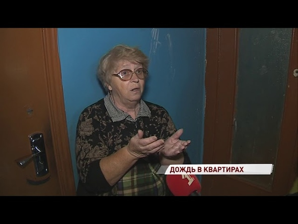 Непогода в доме: воскресный ливень устроил потоп в квартирах ярославцев в доме на Туманова