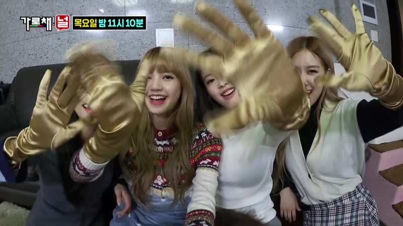 181206 BLACKPINK @ SBS 'Channel, You!' preview