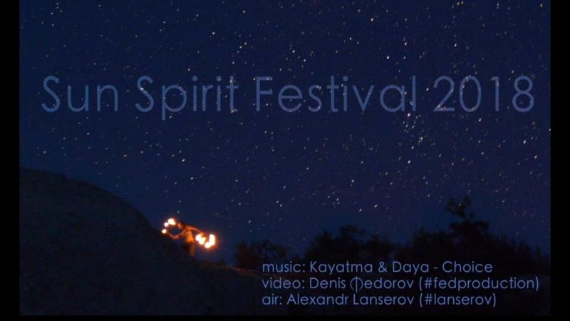 Sun Spirit 2018. KAYATMA
