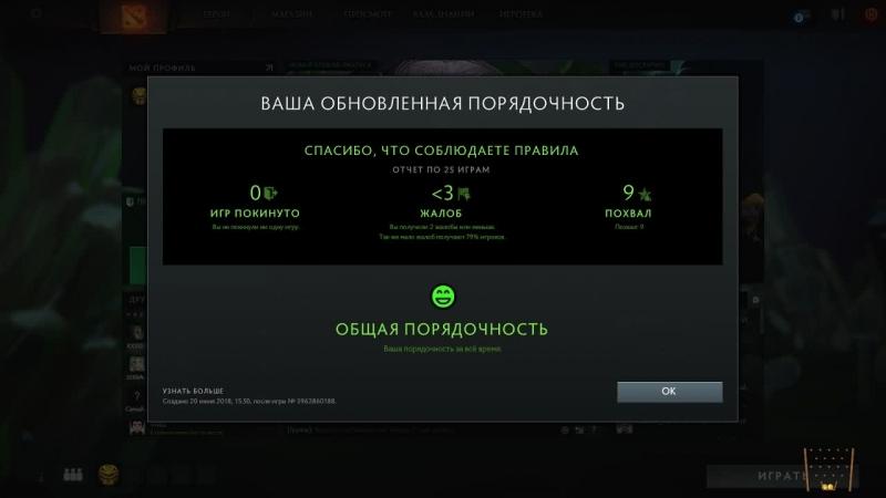 Учусь играть » Freewka.com - Смотреть онлайн в хорощем качестве