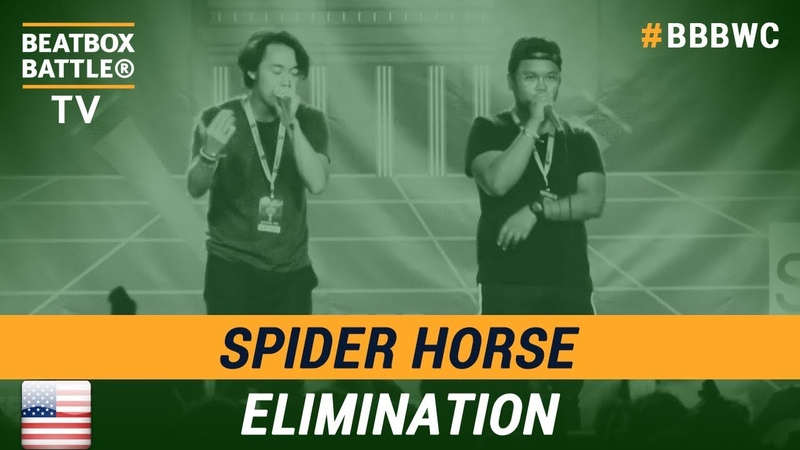 Spider Horse from USA - Tag Team - 5th Beatbox Battle World Championship