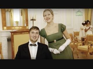 Репортаж о бале в Петровском Путевом дворце с нашим участием! Приятно))