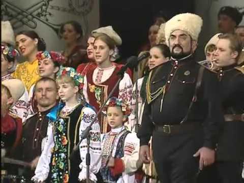 Кубанский казачий хор. Прощание славянки.