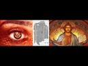 14.12.17 Die Enthüllungen: Der verbotenen Lehren Jesu über die dämonischen Archonten das Gefängnis