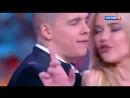 Виа Гра и MBAND Разведи огонь Новогодний голубой огонек 2018