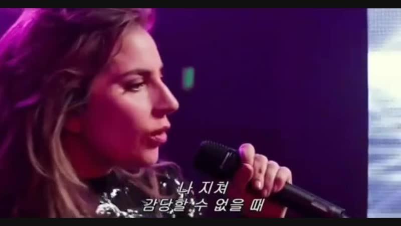 Lady Gaga - Heal Me (A Star Is Born).