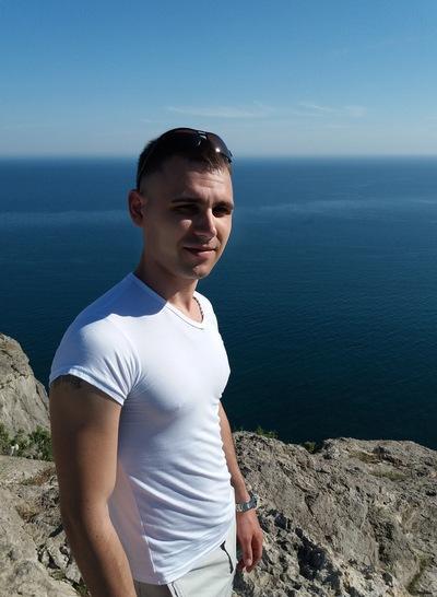 Aleksey Vadimovich