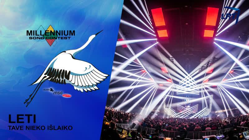 Millennium Song Contest 2017 | Pirmas Grindų Finalą