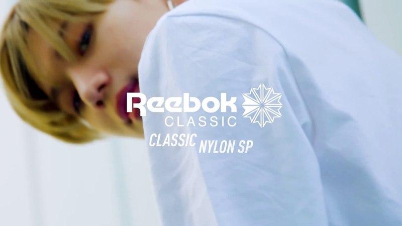 리복클래식 l CL Nylon SP by Taemin