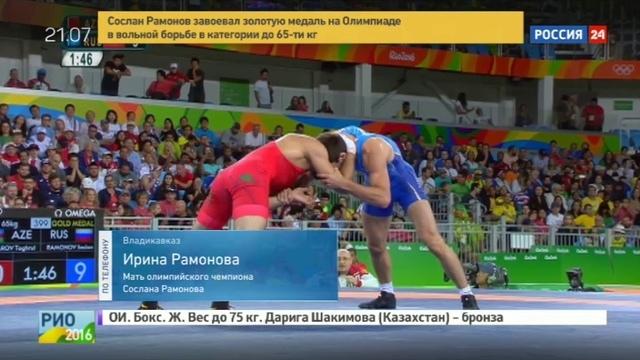 Новости на Россия 24 • Борец Сослан Рамонов стал олимпийским чемпионом