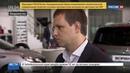 Новости на Россия 24 • В Приморье начали устанавливать ЭРА-ГЛОНАСС на подержанные авто