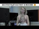 Курсы теле-радиоведущих для детей от 5 лет!