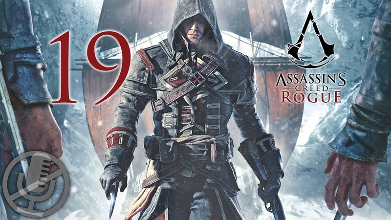 Assassins Creed Rogue Прохождение Без Комментариев На Русском На ПК Часть 19 — Бравада