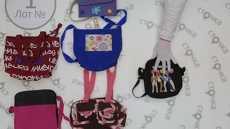 Children Backpacks 1,секонд хенд одежда оптом