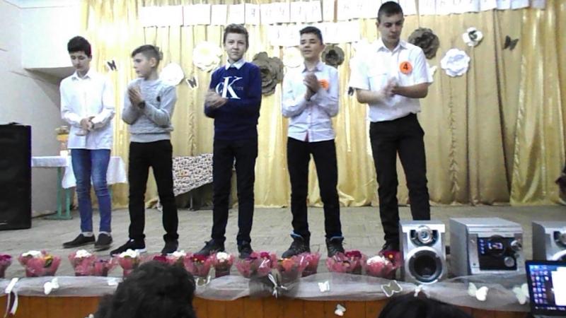 Танець-подарунок, від учнів 9 класу, вчителям та дівчтам на 8 Березня.