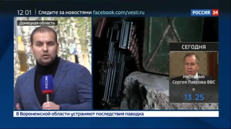Украинские силовики вновь нарушили перемирие и обстреляли Луганск - Россия 24