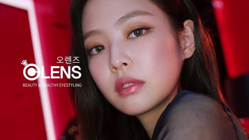 [오렌즈 X 블랙핑크] 눈동자에서 출발하는 오늘의 스타일링_teaser