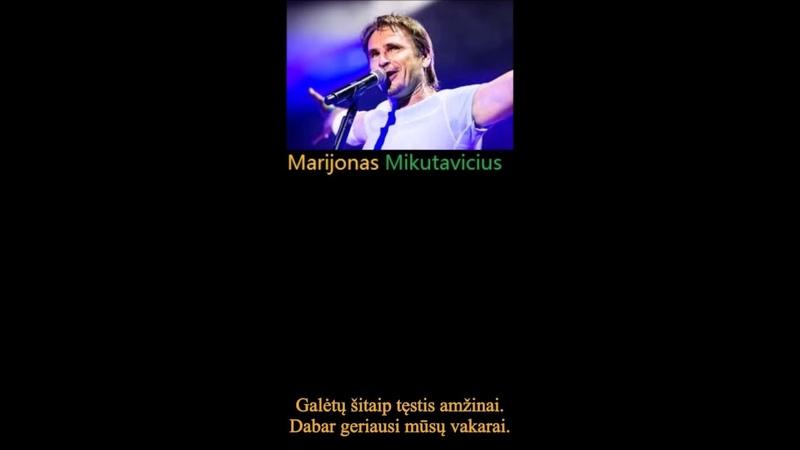 LITHUANIA Top Singer-Marijonas Mikutavicius-Dabar Geriausi Musu Vakarai [Now Our Best West]