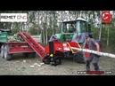 DUŻA MASZYNA RĘBAK RED DRAGON RP200T do cięcia drzewa gałęzi