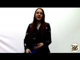 Видеовизитка АЛИНА