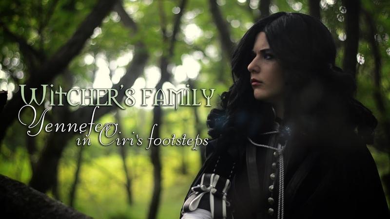 Йеннефер по следам Цири видео косплей от Witcher's family Cosplay Video