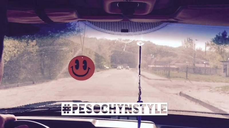 Pesochynstyle ep.7 - On the road 😎👽🙂🚗🍺