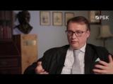 Интервью с Сергеем Печининым в программе «Лондон русский. Бизнес»