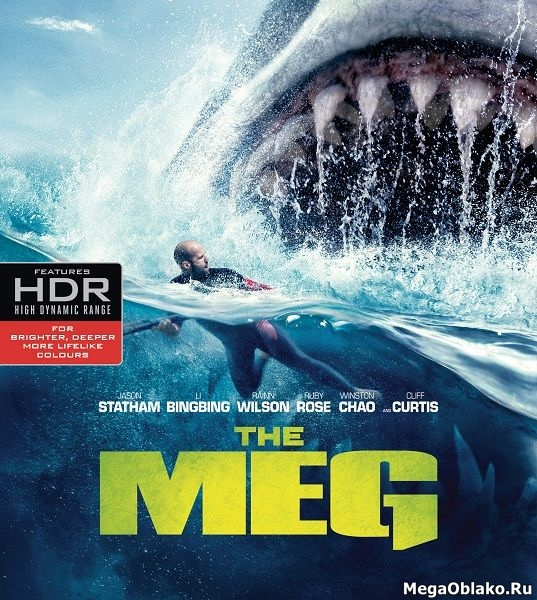Мег: Монстр глубины / The Meg (2018/WEB-DL/WEB-DLRip)