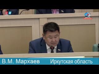 Сенатор Вячеслав Михайлович Мархаев об изменении в пенсионном законодательстве.