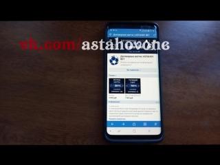 Видеоотчет ставки в бк 1хstavka 2004 с авторизацией на телефоне  (1080 HD)
