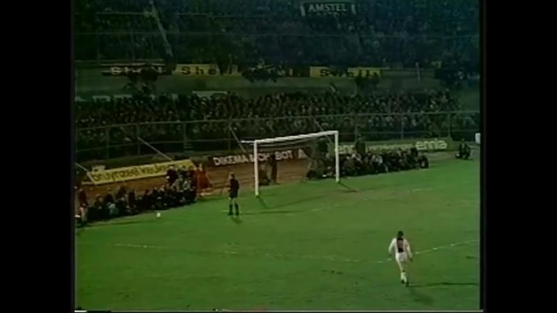 Ajax-Bayern Munich - 7 Марта - Кубок Чемпионов 1972-1973 год .