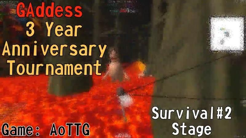 [AoTTG] Survival2 Stage - GAddess 3 Year Anniversary Tournament