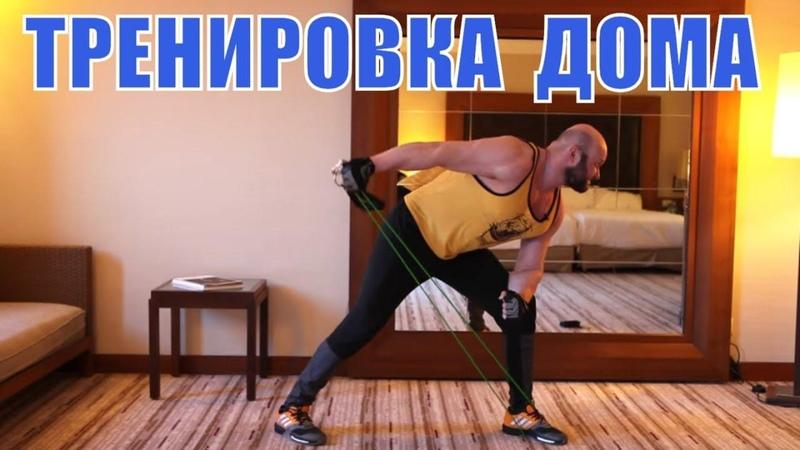 Юрий Спасокукоцкий • Силовая тренировка с трубчатым эспандером для дома. Программа упражнений с резиновыми амортизаторами