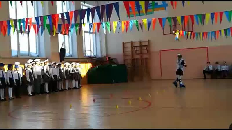 Выступление в школе на роликах ученицы Софии Харюшиной