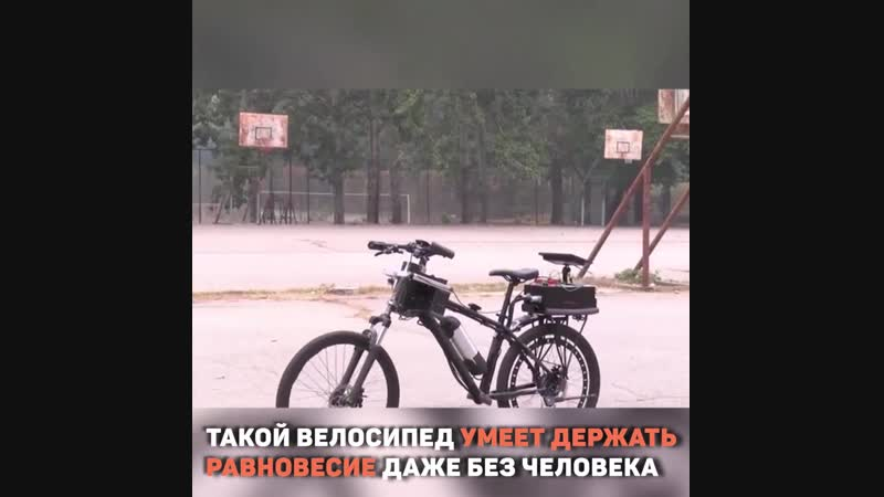 Велосипед изобрели